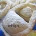 Печенье «Сумочки»