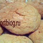 Сахарные печенья